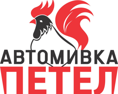 logo-petel